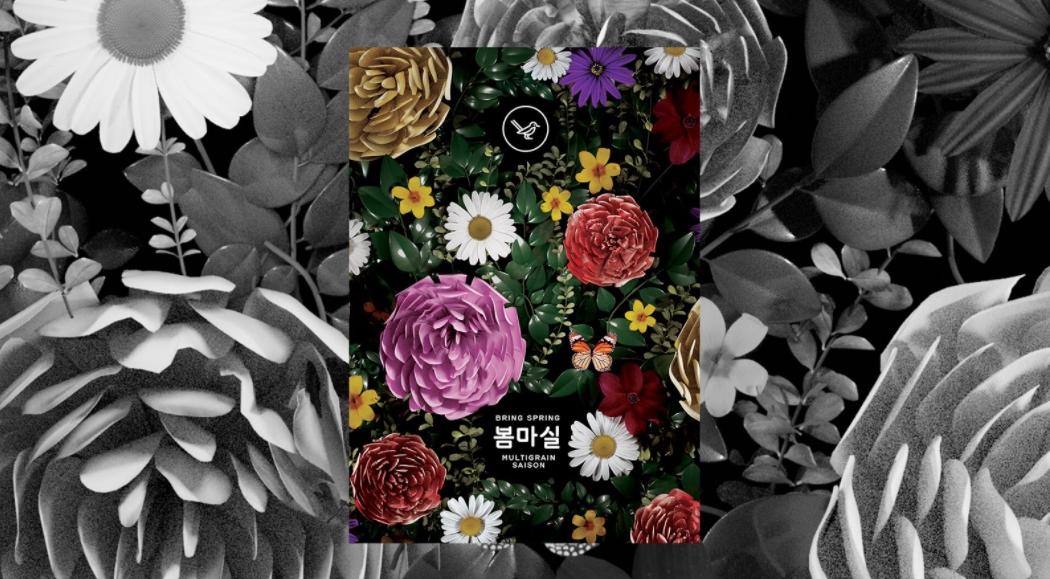 el arte del packaging en lacerveza de corea del sur 3